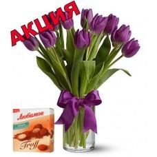 15 тюльпанов в вазе + конфеты Любимов