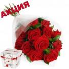 Красные розы + Raffaello в подарок