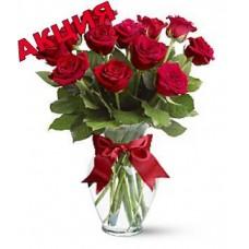 Красные розы + ваза в подарок